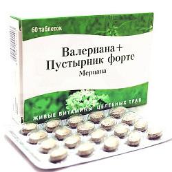 Пустырник форте таблетки для рассасывания 0,5г 60 шт.