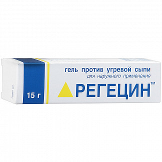 Регецин гель 15г