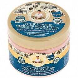 Рецепты бабушки агафьи мыло густое для волос и тела розовое морошка 300мл
