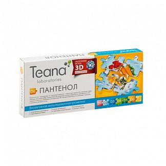Тиана сыворотка d6 пантенол 2мл 10 шт.