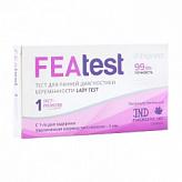 Феатест тест для определения беременности (тест-полоска) 1 шт.