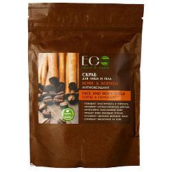 Эколаб скраб для лица и тела кофе + корица 200г