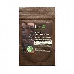 Эколаб скраб для лица и тела кофе + шоколад 40г