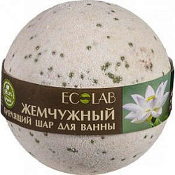 Эколаб шар бурлящий для ванны жемчужный белый лотос/пальмроза 220г