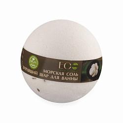Эколаб шар бурлящий для ванны мангостин/ваниль 220г
