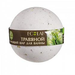 Эколаб шар бурлящий для ванны травяной розмарин/лаванда 220г