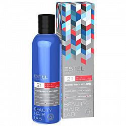 Эстель бьюти хэир лаб шампунь-защита цвета волос 250мл