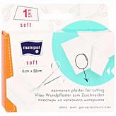 Матопат софт пластырь для чувствительной кожи 6см х 50см