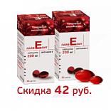 Скидка на природный антиоксидант ЛайфЕвит 200 мг, 30 капсул
