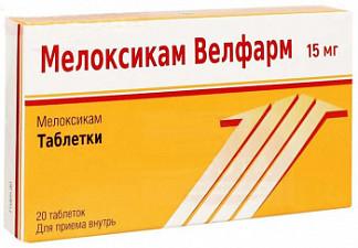 Мелоксикам велфарм 15мг 20 шт. таблетки