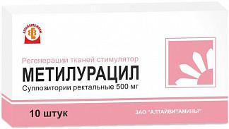 Метилурацил 500мг 10 шт. суппозитории ректальные