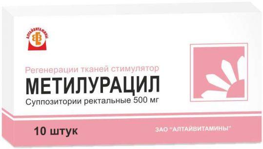 Метилурацил 500мг 10 шт. суппозитории ректальные, фото №1
