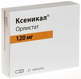 Ксеникал 120мг 21 шт. капсулы ф.хоффманн-ля рош лтд