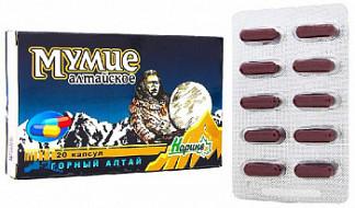 Мумие алтайское-нарине капсулы 200мг 20 шт.