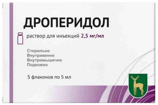 Дроперидол 2,5мг/мл 5мл 5 шт. раствор для инъекций, фото №1