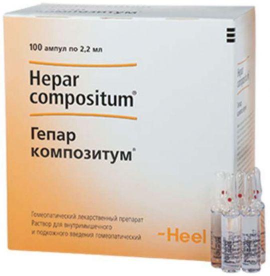 Гепар композитум 2,2мл 100 шт. раствор для инъекций biologische heilmittel heel gmbh, фото №1