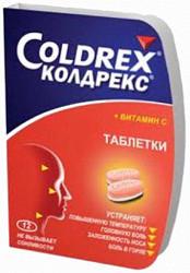 Колдрекс 12 шт. таблетки пластиковая упаковка