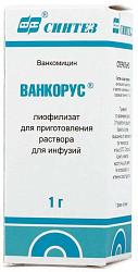 Ванкорус 1г 1 шт. лиофилизат для приготовления раствора для инфузий и приема внутрь