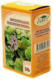 Бадан листья 50г