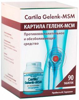 Картила геленк-мсм таблетки 90 шт.
