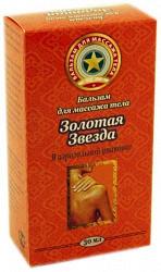 Золотая звезда бальзам-спрей для массажа 30мл