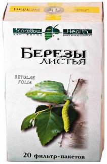 Береза листья 1,5г 20 шт. фильтр-пакет здоровье