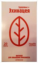 Здоровье+эхинацея фиточай иммуностимулирующий 20 шт. фильтр-пакет здоровье
