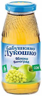 Бабушкино лукошко сок яблоко/виноград 6+ 200мл
