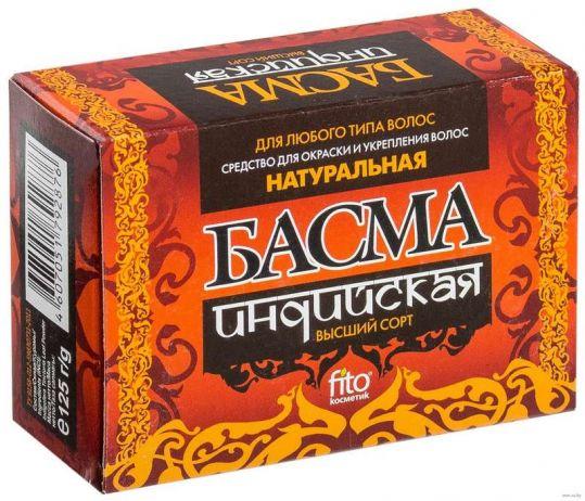 Басма индийская натуральная высший сорт 125г, фото №1
