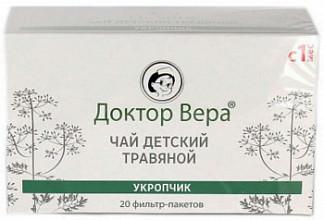 Доктор вера чай для детей 2г укропчик 20 шт. фильтр-пакет