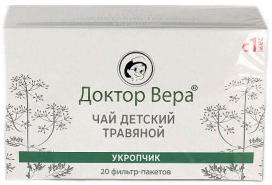 Доктор вера чай для детей 2г укропчик 20 шт. фильтр-пакет, фото №1