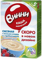 Винни каша молочная овсяная с лесными ягодами и пребиотиками 5+ 220г