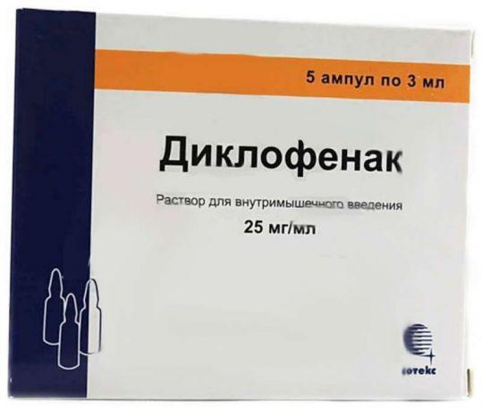 Диклофенак 25мг/мл 3мл 5 шт. раствор для внутримышечного введения, фото №1