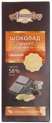 Голицин шоколад горький с орехами на фруктозе 60г
