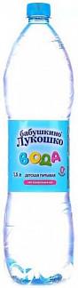 Бабушкино лукошко вода детская с рождения 1,5л