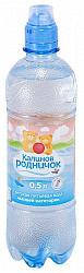 Калинов родничок вода для детей 0,5л