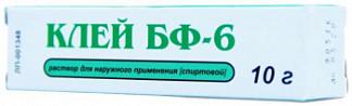 Клей бф-6 10г раствор для наружного применения спиртовой флакон -капельница