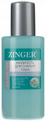 Зингер клиппер zo-sln-603-c10 розовый