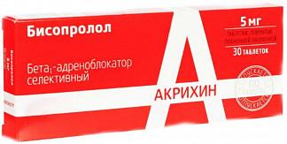 Бисопролол-акрихин 5мг 30 шт. таблетки