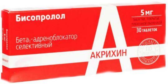 Бисопролол-акрихин 5мг 30 шт. таблетки, фото №1