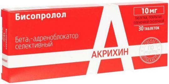 Бисопролол-акрихин 10мг 30 шт. таблетки покрытые пленочной оболочкой, фото №1