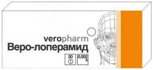 Веро-лоперамид 2мг 20 шт. таблетки, фото №1