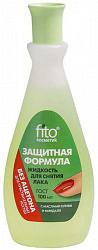 Защитная формула жидкость для снятия лака для чувствительных ногтей масла оливы и миндаля 100мл