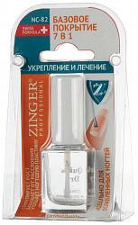 Зингер средство для ногтей универсальное 7в1 арт.80001/82 12мл