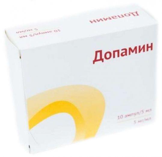 Допамин 5мг/мл 5мл 10 шт. концентрат для приготовления раствора для инфузий, фото №1