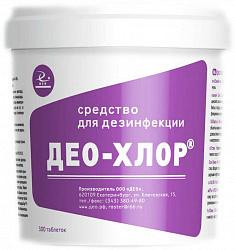Део-хлор таблетки 300 шт.