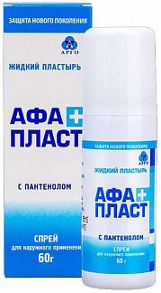 Афапласт спрей для наружного применения 60г
