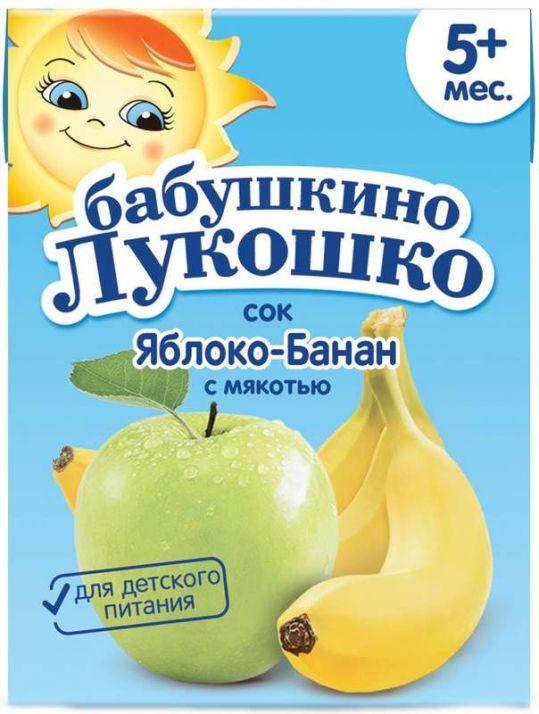 Бабушкино лукошко сок яблоко/банан 5+ с мякотью 200мл, фото №1