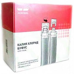 Калия хлорид буфус 40мг/мл 10мл 100 шт. концентрат для приготовления раствора для инфузий