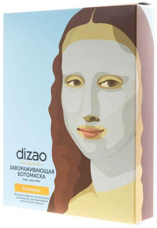 Дизао бото маска для лица/шеи/век завораживающая коллаген 5 шт., фото №1